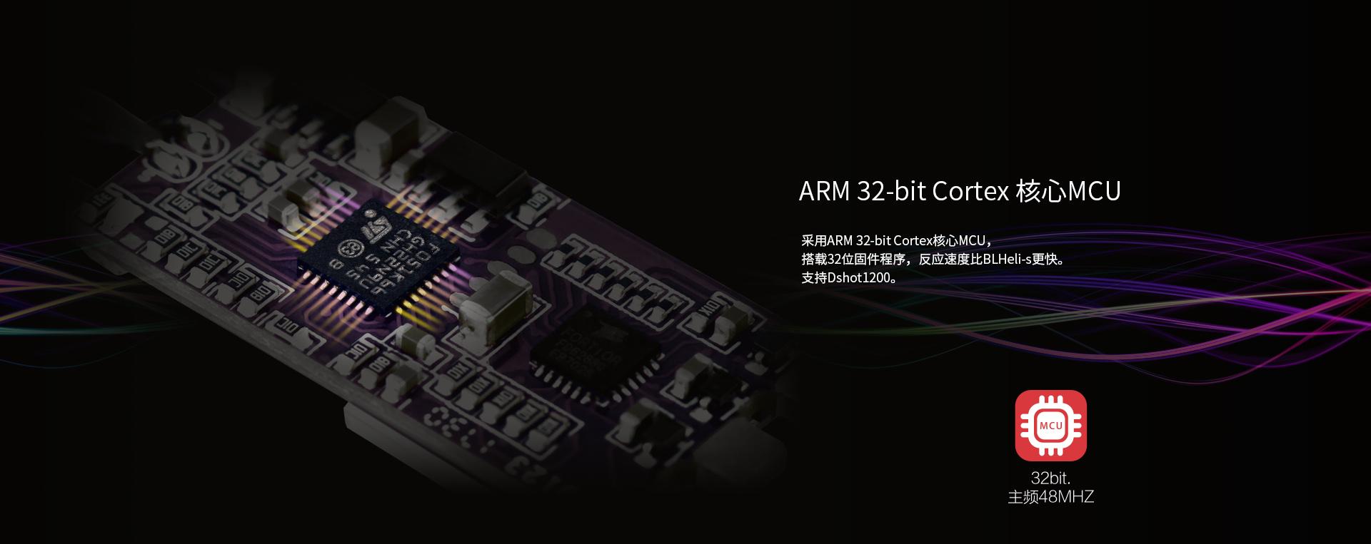img-1-强劲MCU.jpg