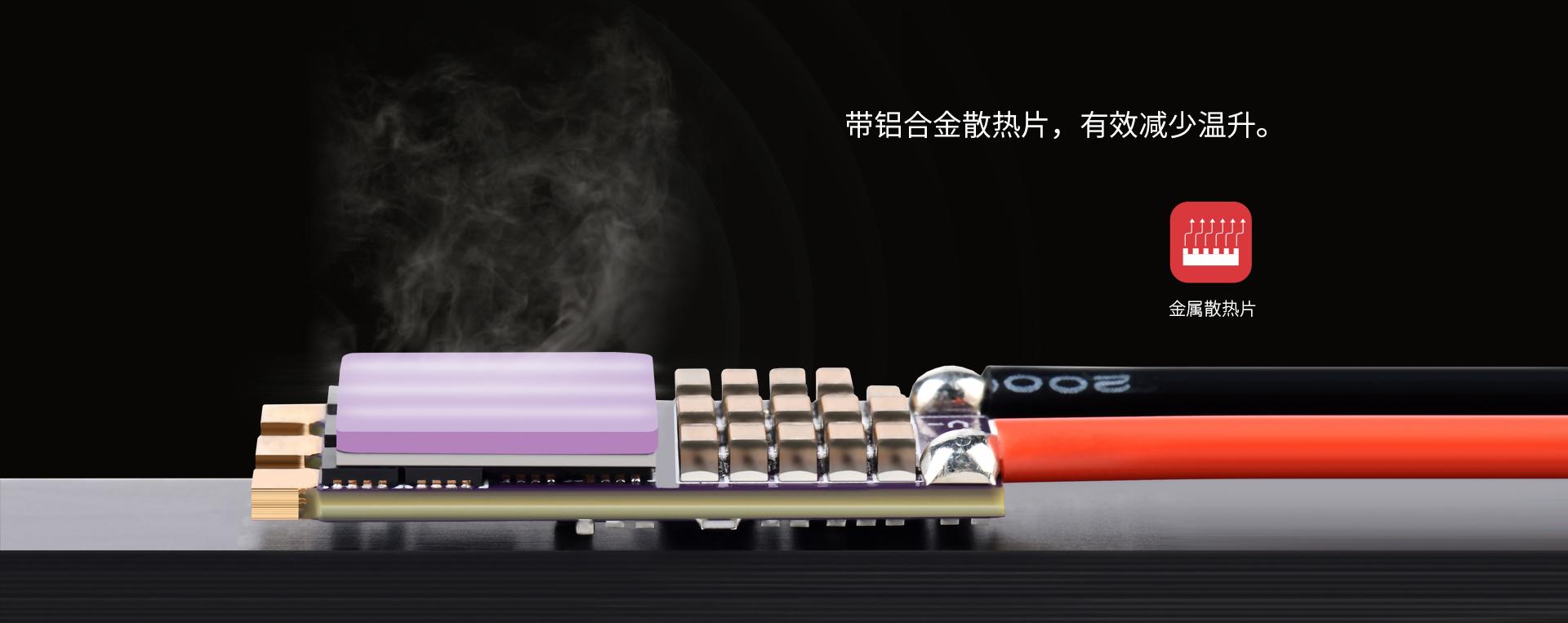 img-3-散热铝片.jpg