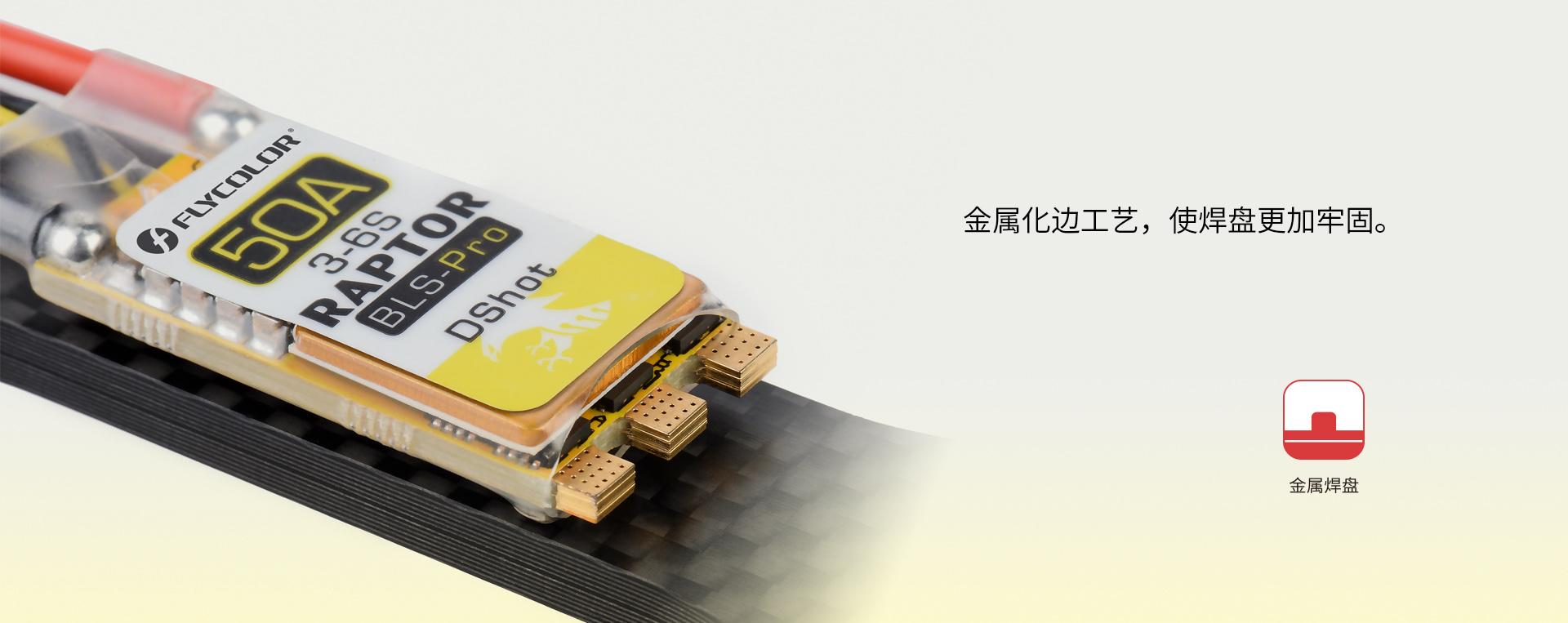 img-4-金属焊盘.jpg