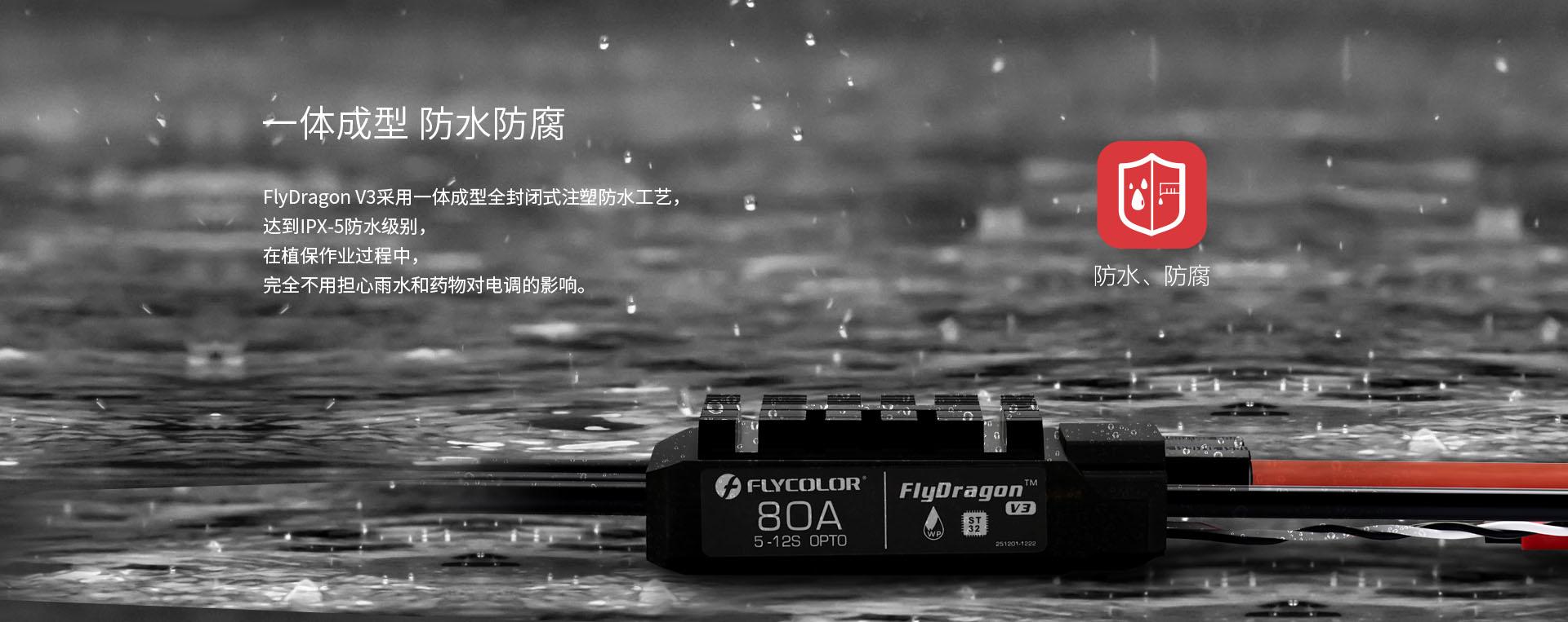 img-1-防水防腐.jpg