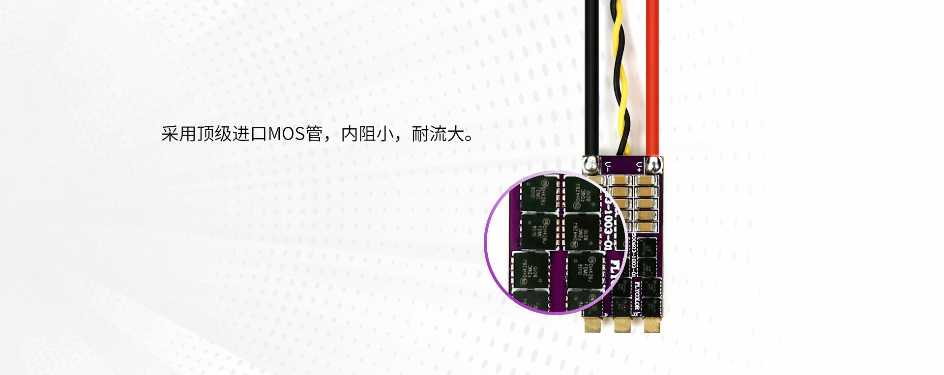 img-2-耐大电流.jpg