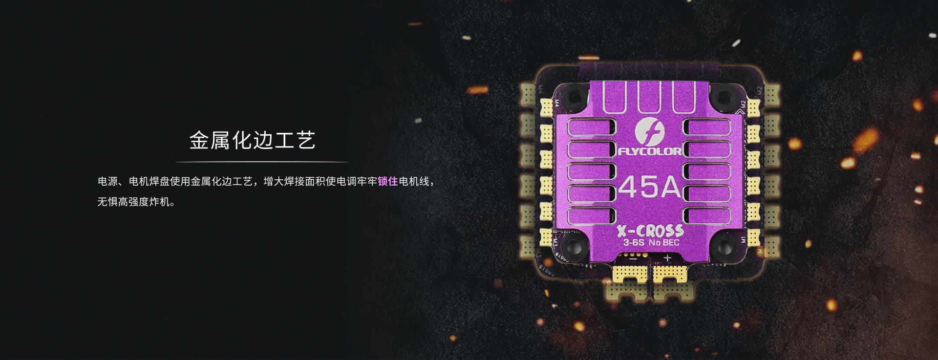 2017.8.14-飞盈佳乐VI-视觉形象识别系统_看图王_04.png
