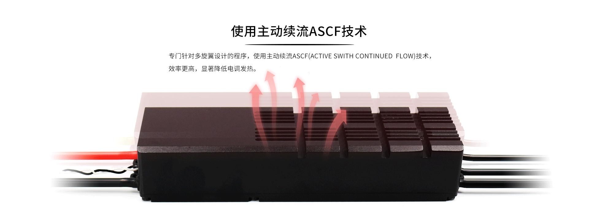 植保机电调120A_04.png