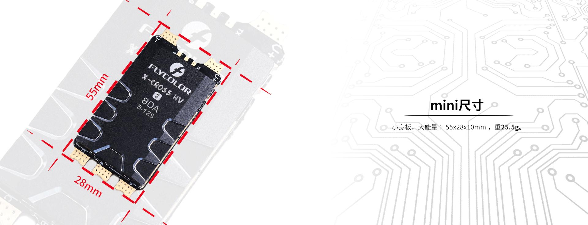 x-cross--80A官网_02.png
