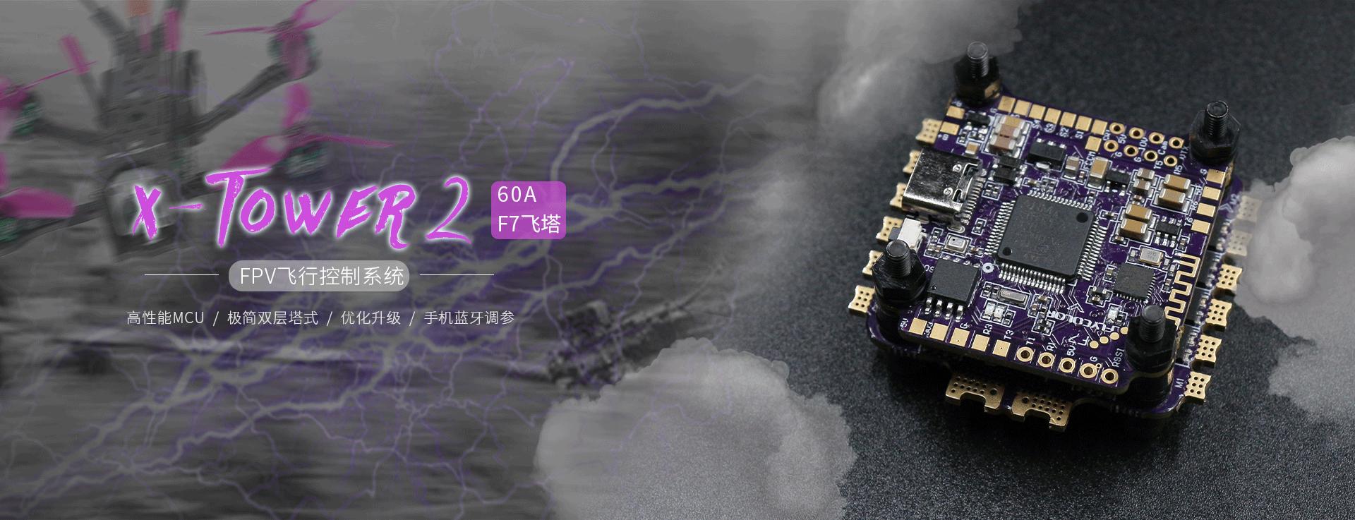 F7-60A--官网_01.png
